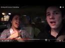 Driving with Lizzza davidxliza