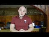 Антон Бритва на тренинге