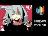 Vocaloid RUS cover Yuna
