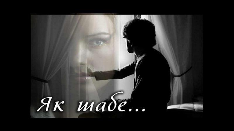 ЯК Шабе - ХАТМИ ТАМОШО КУНЕД Yek Shabi | یک شبی