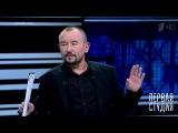24.04.17 Первая Студия : Украина— окно вЕвропу?