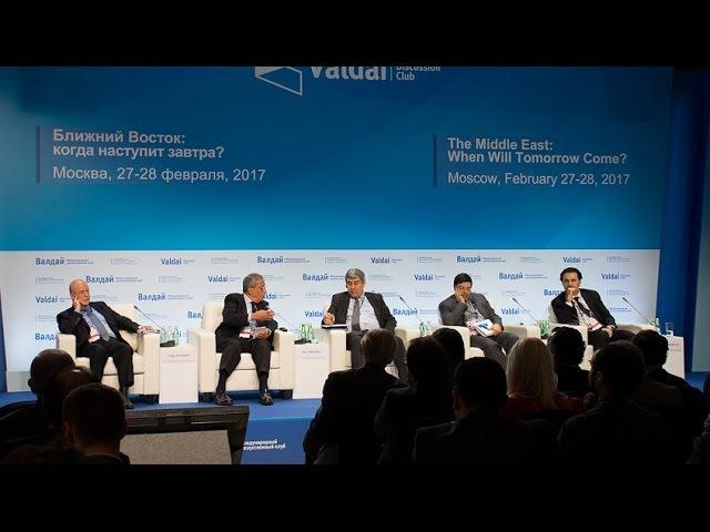БВ-2017. Сессия III. Сирия и Ирак: развязать гордиев узел