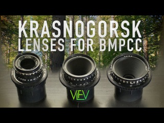 Krasnogorsk Lenses | Mir-11 12.5mm F2.2 | Vega-7 20mm F2 | Vega-9 50mm F2.1 | TEST VIDEO | BMPCC