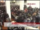 Телеканал ВІТА новини 2014 01 25 Штурм Вінницької ОДА випуск 004