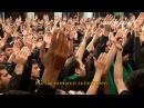 İran'da Kerbela Şehitleri İçin Düzenlenen Yas Merasimi