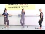 №232-742 Вскоки на две ноги на пальцы. Дарья Соснина, Пермь.