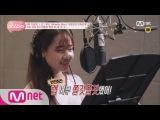 Produce 101 [랜선친구] 5회 선공개ㅣ[최초공개] I.O.I 신곡 Whatta Man 녹음현장 공개! 160805 EP.19