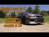 """Mitsubishi Lancer Evo IX с 520 л.с. с колёс """"Жёнушка"""". Квинтэссенция настройки под E85"""