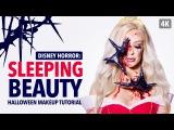 Disney horror Sleeping beauty Halloween makeup tutorial