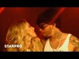 Тимати и Ксения Собчак - Потанцуй со мной