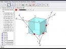 За кулисами создания квеста. Сечение куба в Geogebra