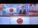 Новости 24 часа за 19 30 03 06 2017