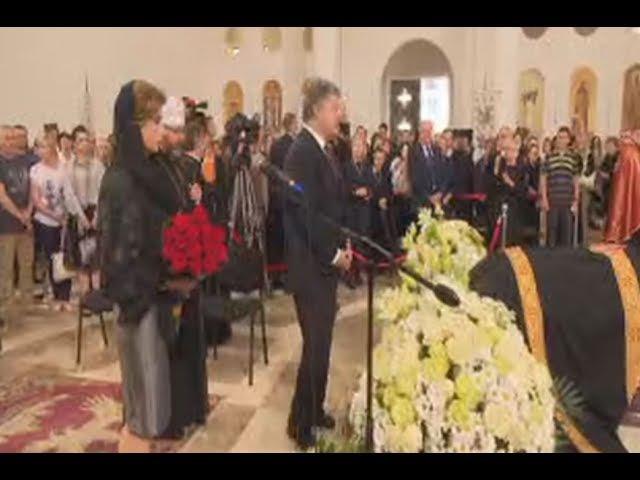 Порошенко приял участие в церемонии прощания с Любомиром Гузаром