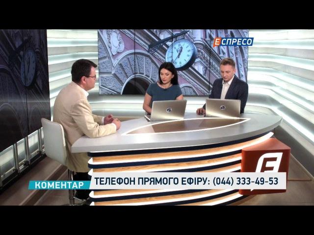 Як в Україні зміниться курс гривні