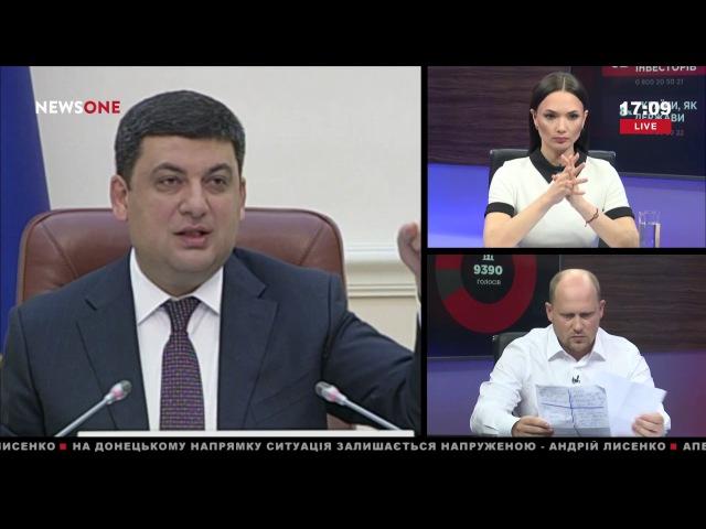 Каплин: мне и моей семье угрожает расправа, из-за конфликта с Ляшком и Ахметовым 27.05.17