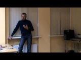 Максим Володин. 8 бесед о здоровье (4. лекция)