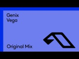 Genix - Vega