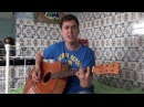 Californication Red Hot Chili Peppers Acoustic Cover Michael Mendes
