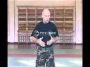 Александр Кистень - ножевой бой съемка в Военном институте