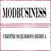 Модельный бизнес Новороссийск