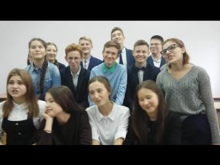 МАУО СОШ № 1 Большая перемена-2