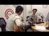 Алина Ростоцкая и Максим Шибин в эфире на Радио Москвы
