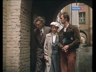 Открытая книга. (1977. Серия 8).