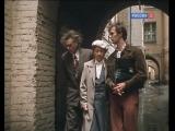 Открытая книга. 1977. Серия 8.