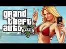 GTA 5 трейлер от Aizek Adam