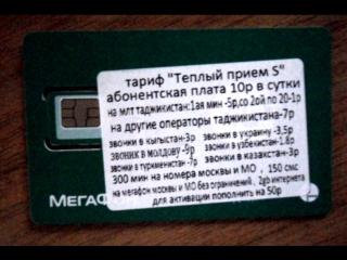Раздача нелегальных сим-карт у станции метро после трагедии