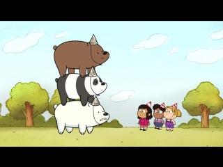 Мы обычные медведи. We.Bare.Bears.S01E00.Pilot.WEBRip.720p.Rus.Eng.AlexFilm