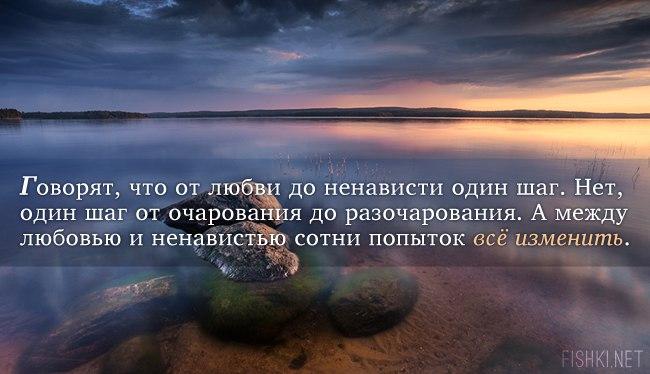 https://pp.vk.me/c637522/v637522197/72c0/26jACqzdQcw.jpg