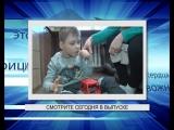 Анонс Новостей от 27.01.17