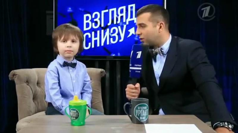 Взгляд снизу Саша Булатов поздравление с 8 марта