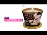 Самые популярные подарки из секс-шопов на День влюблённых