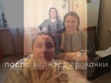 Вот такая Елена Кузьмина!!!