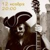 СанСаныч АНДРЮШКИН - концерт в Москве