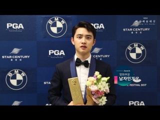 170503 The 53rd Baeksang Arts Awards Backstage Interview