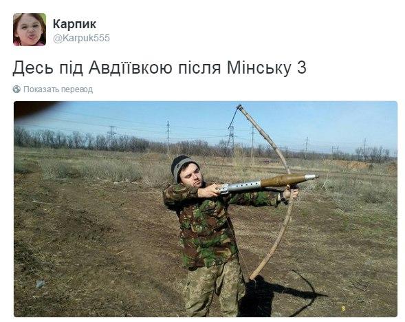 Армия проводит подготовительные мероприятия для отвода сил на трех участках, определенных на переговорах в Минске, - штаб АТО - Цензор.НЕТ 1451