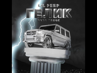 Benz truck out now