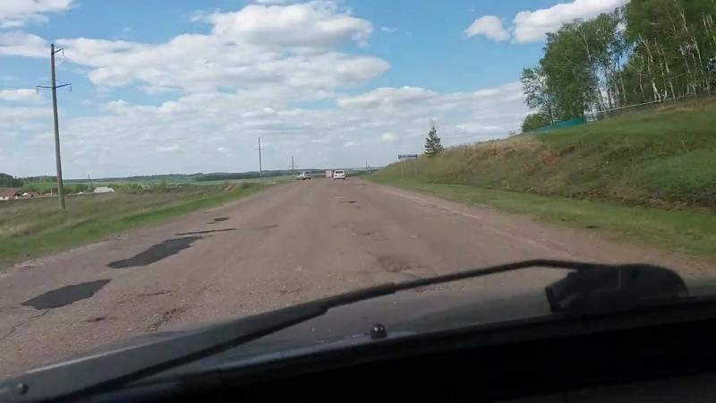 Эх дороги, дороги участок Приютово - Белебей