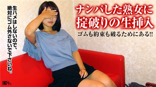 pacopacomama 011417_009 Jav Uncensored
