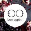 Bon Appétit | Лучшие рецепты