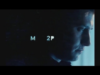 Мажор 2 сезон ЗАСТАВКА