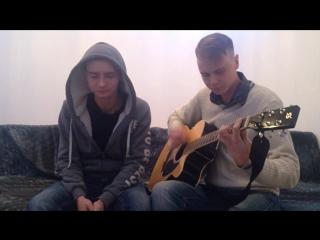 Crossfade - cold cover acoustic guitar Moroz Andrey & Khrustalev Artem