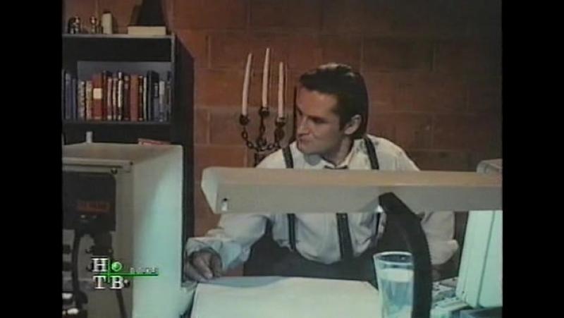 Изгнанник (1990)