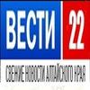Новости Барнаула и Алтайского края