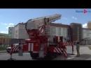 Сотрудники МЧС проверили насколько сложно спасти человека на 14 этаже