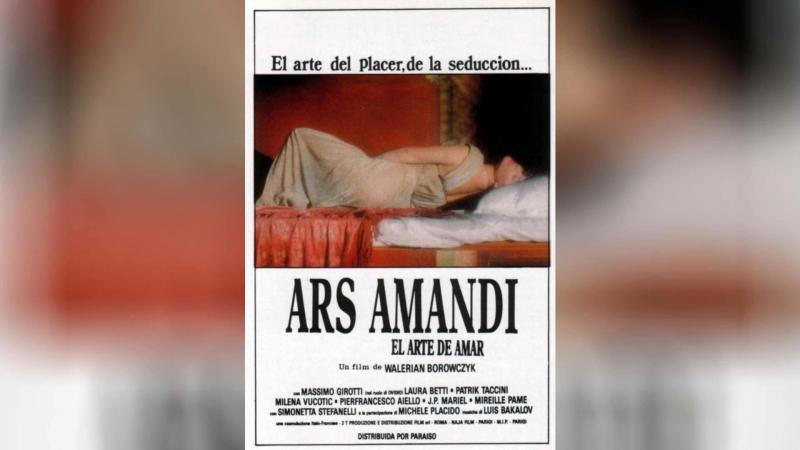 Арс-Аманди, или Искусство любви (1983) | Ars amandi