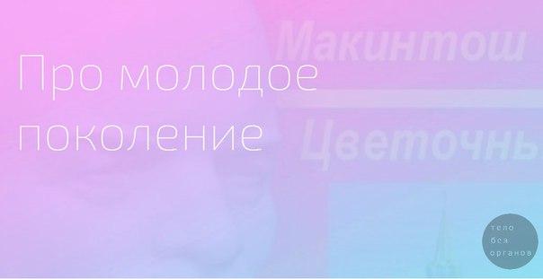 Фото №456239020 со страницы Захара Носкова